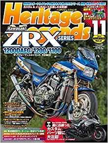 画像: Heritage & Legends (ヘリテイジ&レジェンズ) Vol.5 [雑誌] (Mr.Bike BG 2019年11月号臨時増刊)   H&L PLANNING  本   通販   Amazon