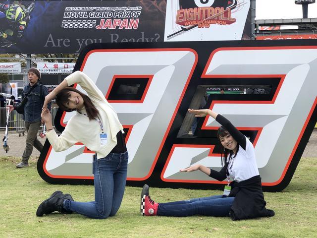 画像: 中央エントランスのゲート外側には、M・マルケス選手の「93」と、V・ロッシ選手の「46」オブジェが飾られています! 記念撮影のスポットとして大人気!