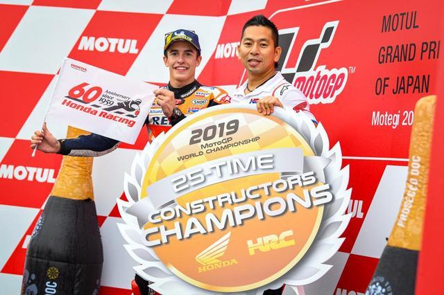 画像: <結果だけ!>MotoGP第16戦・日本GP