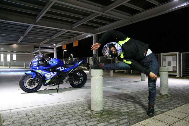 画像: 【連載】もっと上手くなりたい! 葉月美優のGSX250R RIDING DIARY(第2回) - webオートバイ