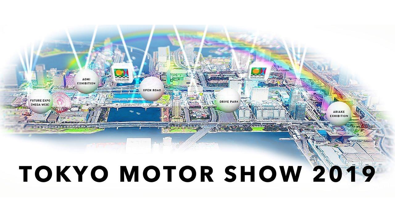 画像: The 46th Tokyo Motor Show 2019 PR Movie youtu.be