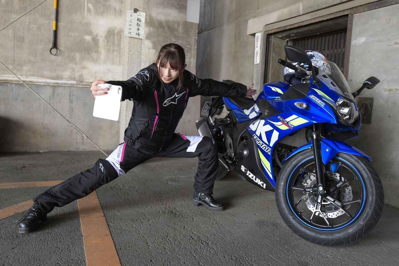 画像: 【連載】もっと上手くなりたい! 葉月美優のGSX250R RIDING DIARY(第7回:小江戸・川越) - webオートバイ
