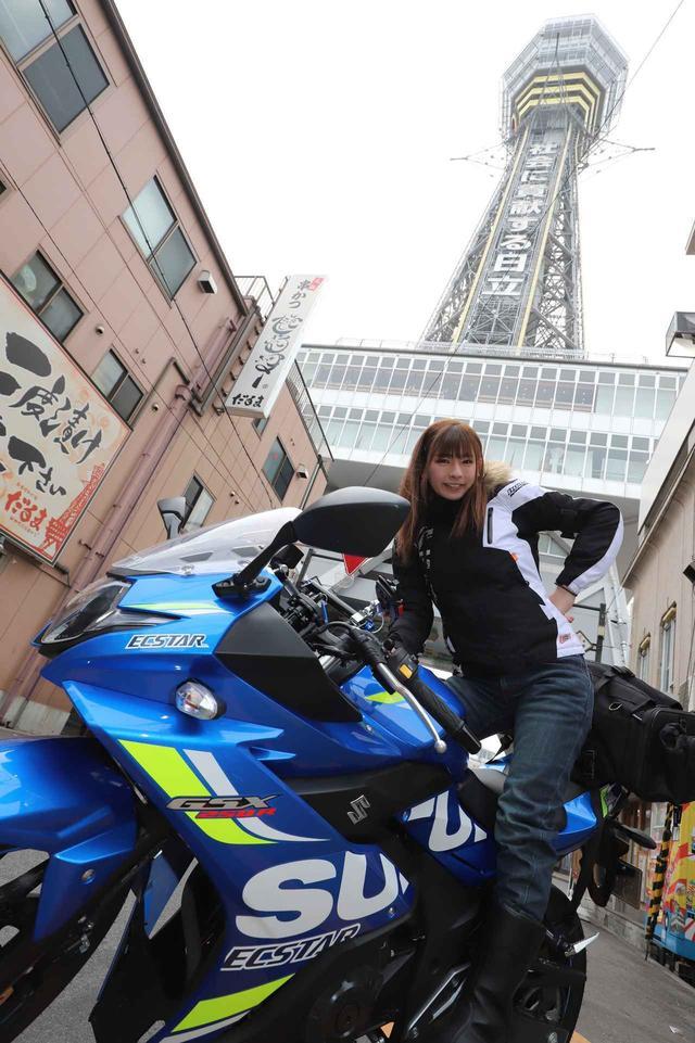 画像1: ◎大阪ツーリング