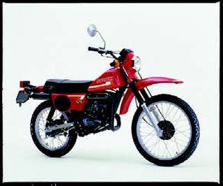 スズキ ハスラーTS125 1980 年1月