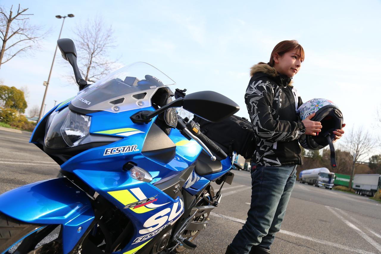 画像: 【連載】もっと上手くなりたい! 葉月美優のGSX250R RIDING DIARY(第9回:大阪 編) - webオートバイ