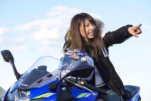 画像: 【連載】もっと上手くなりたい! 葉月美優のGSX250R RIDING DIARY(第5回:横須賀ショートツーリング) - webオートバイ