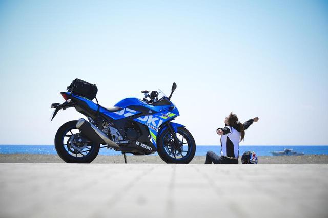 画像: 【連載】もっと上手くなりたい! 葉月美優のGSX250R RIDING DIARY(第11回:春の静岡県西部ツーリング編) - webオートバイ