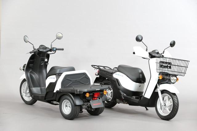 画像: ビジネスバイクこそEV化!「BENLY e」と「GYRO e」を東京モーターショー前に徹底チェック!【東京モーターショー2019速報 Vol.4】-Hondaブース出展車両- - webオートバイ