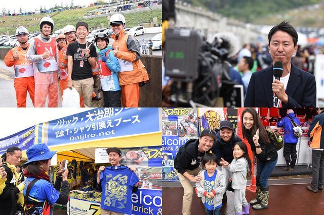 画像: RGTCとしてのゲストのほかに、日テレの解説としても来場している福ちゃん。レースの合間には会場を歩き回り、ファンのみなさんにたくさん声掛けしてもらいました^^ 2日間で何枚サインして、何枚写真撮るんだろ
