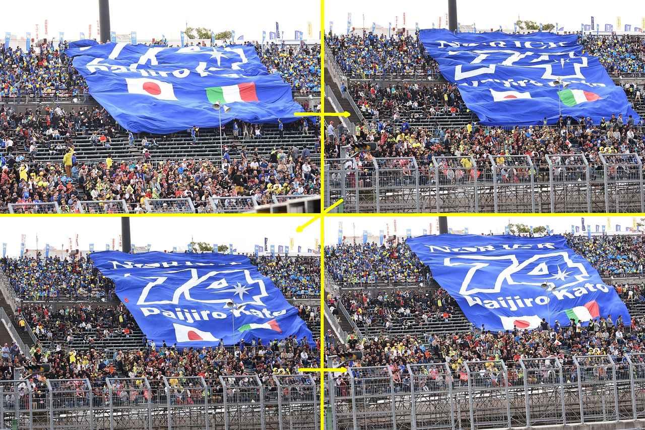 画像: ちびっこシートとして日本グランプリですっかりおなじみのNorick&Daijiroシートでは、決勝レース開始直前にビッグフラッグショー! 見て、この大きさ! 上からスルスルスルッと降りてきていなくなりました^^