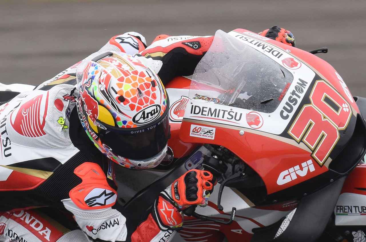 画像2: <MotoGP> 雑感あれこれ ~こんなこともやってましたスペシャル~