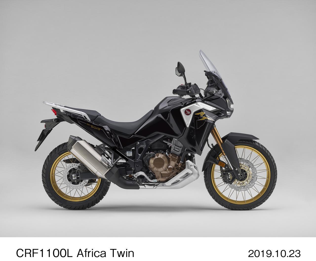 画像9: ホンダが〈新型アフリカツイン〉シリーズ全機種の価格と発売予定日を発表!【東京モーターショー2019】