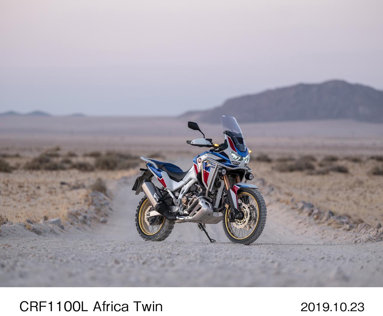 画像1: ホンダが〈新型アフリカツイン〉シリーズ全機種の価格と発売予定日を発表!【東京モーターショー2019】