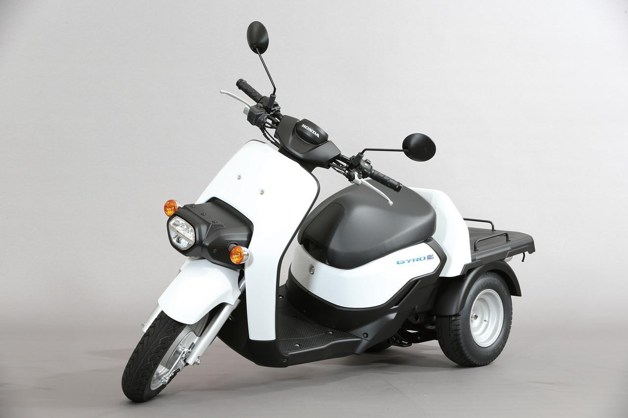 画像: 独創のスリーターが電動化で次世代へ進化!ホンダ「GYRO e:」#東京モーターショー2019 - webオートバイ