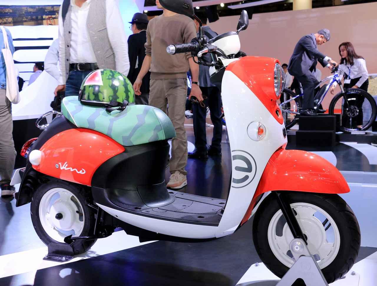 Images : 3番目の画像 - E-Vino(スイカ・カスタム)をもっと見る! - webオートバイ