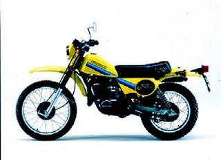 スズキ ハスラーTS250 1981年2月