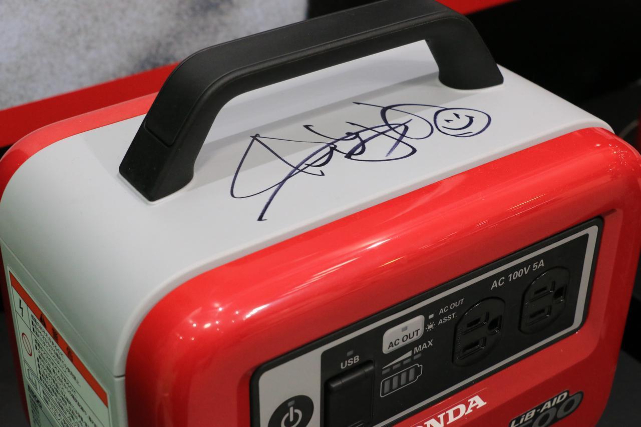 画像: ホンダブースのどこかに、人気ロックバンド「ONE OK ROCK」メンバーの直筆サイン入りもあります!