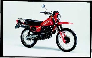スズキ ハスラーTS80 1981年2月