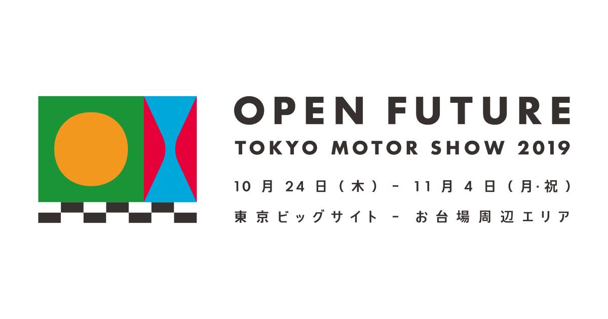 画像: 東京ビッグサイト アクセス情報