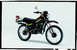 スズキ ハスラーTS50 1981年2月