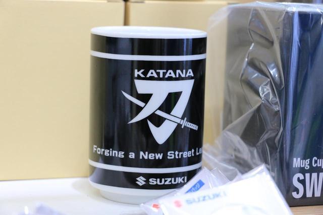 画像: このカタナ湯飲み、お土産にもぴったりじゃないですか?