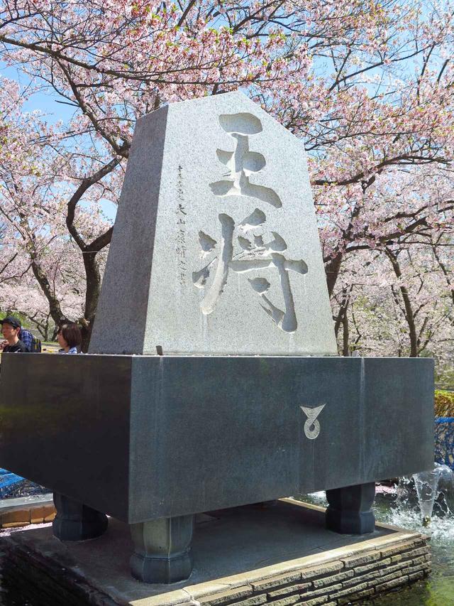 画像2: いざ将棋の町へ! レブル250で行く山形県天童市、武者修行ツーリング-将棋は旅と似ている-【紀行】