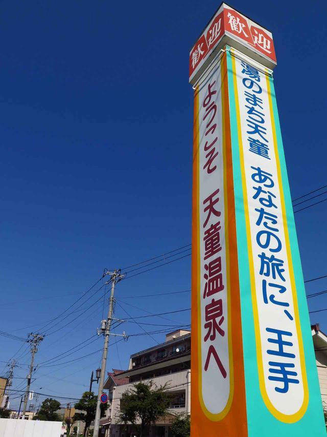 画像9: いざ将棋の町へ! レブル250で行く山形県天童市、武者修行ツーリング-将棋は旅と似ている-【紀行】