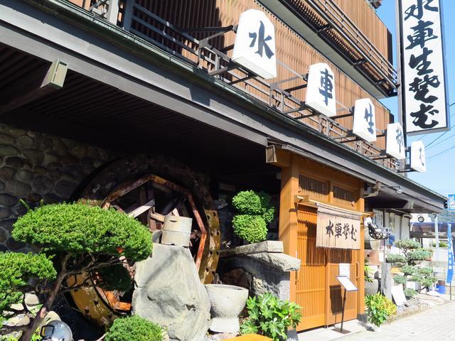 画像4: いざ将棋の町へ! レブル250で行く山形県天童市、武者修行ツーリング-将棋は旅と似ている-【紀行】