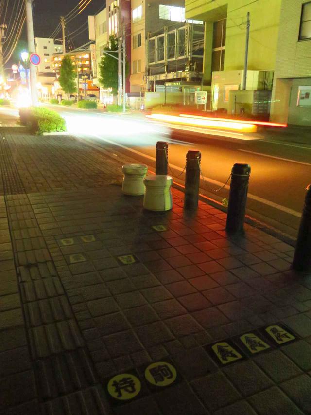 画像8: いざ将棋の町へ! レブル250で行く山形県天童市、武者修行ツーリング-将棋は旅と似ている-【紀行】