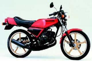 カワサキ AR50/80 1981a4月