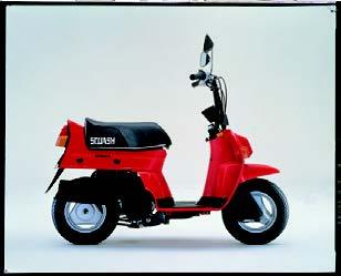 Images : ホンダ スカッシュ 1981年10月