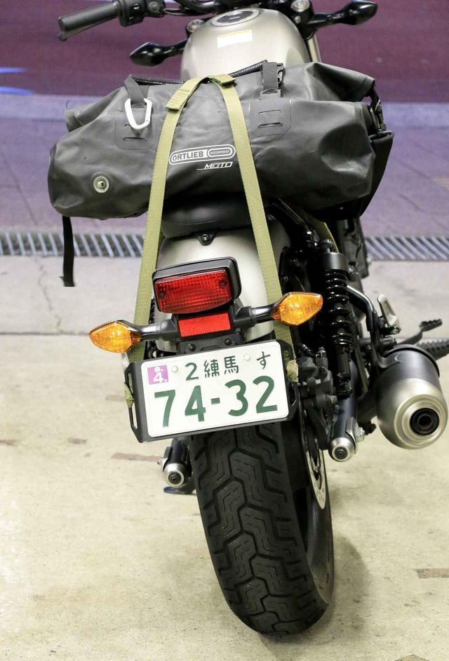 画像6: ホンダ「レブル250」に荷物をどう積むか? ノーマル状態での積載がちょっと難しいレブルに、ちょこっとカスタムでパッキングする方法