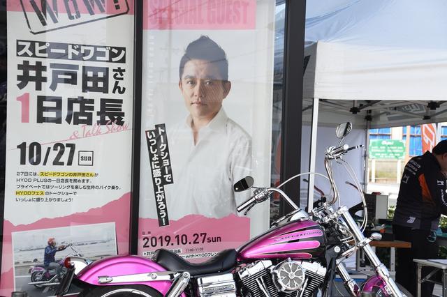 画像: 潤さんの愛車「ピンクちゃん」も展示されてました