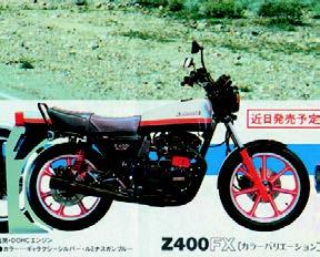 Images : カワサキ Z400FX[E4A] 1982 年1月