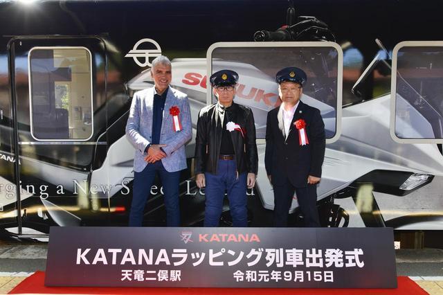 画像: ラッピング列車の出発式にも参加。スズキの鈴木俊宏社長(中央)、天竜浜名湖鉄道の長谷川寛彦社長とともに、テープカットを行なった。