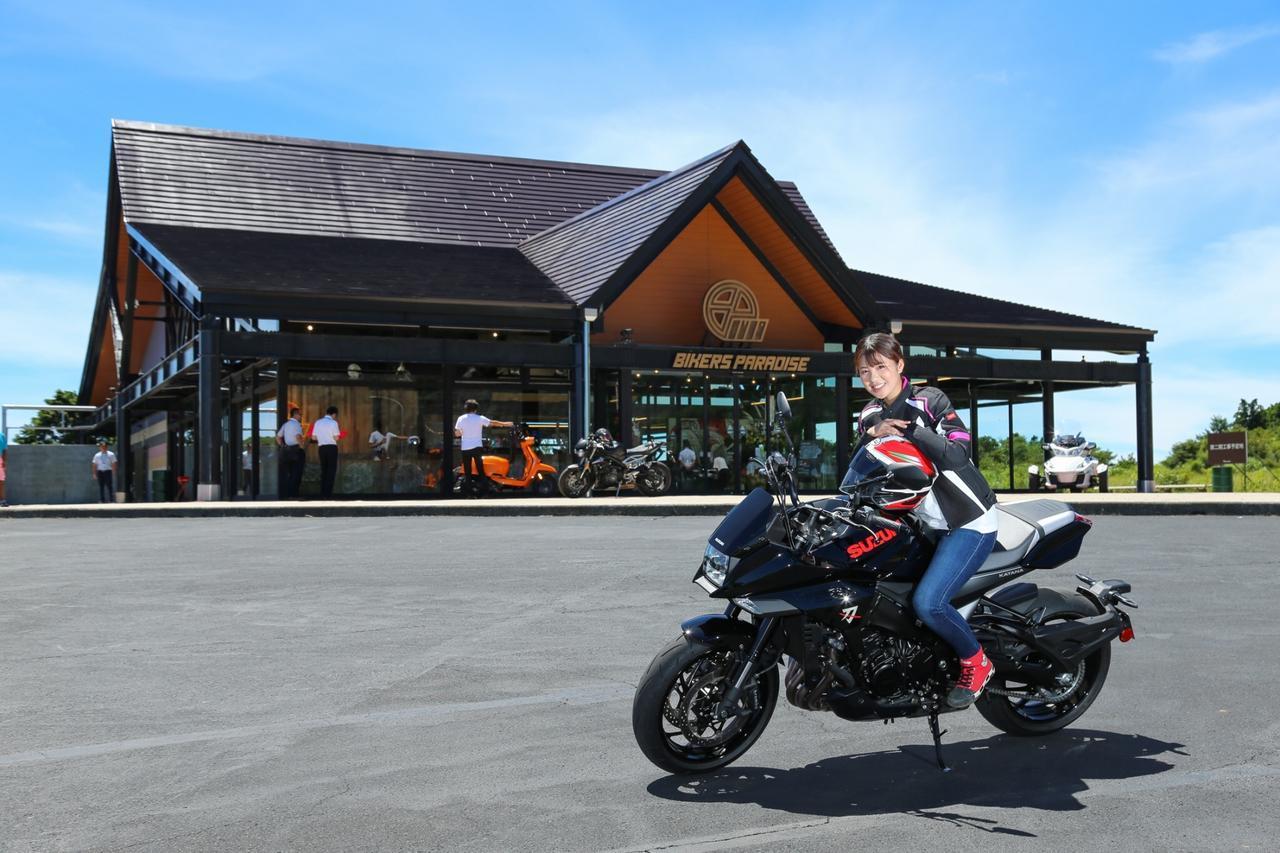 画像: 【ゆるふわ 3枚刃】スズキKATANA試乗レポート!(梅本まどか) - webオートバイ