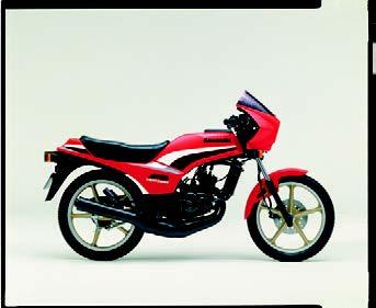 Images : カワサキ AR125 1983 年 3月