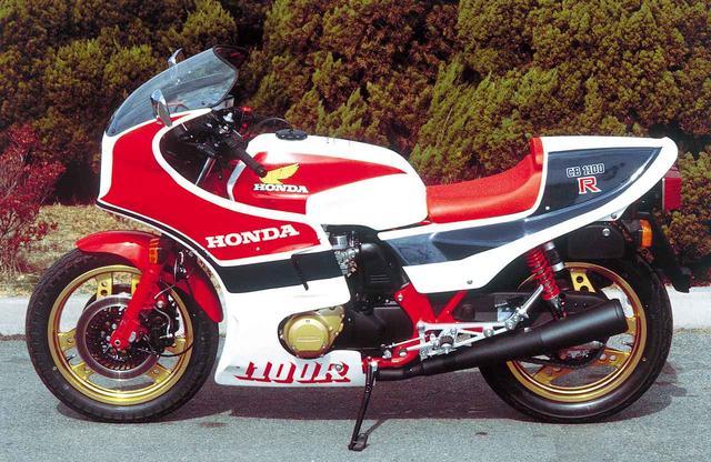 画像: ホンダ伝説の逆輸入車「CB1100R」とは? レースのために生まれたスペシャルCB/80年代の販売価格&現在の中古価格もすごい! - webオートバイ