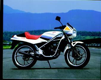 Images : スズキ RG50Γ 1984 年2月