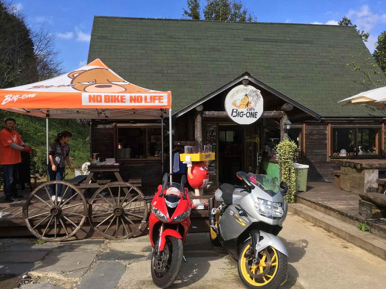 画像: これがBIG1 チョーいい雰囲気♪ お店のHPはコチラ https://www.club-bigone.tv