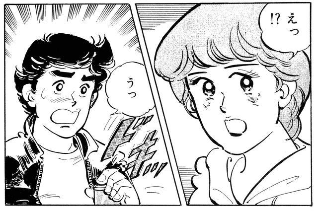 画像: 『あいつとララバイ』 ラブコメ・テイストで連載が開始された『あいつとララバイ』。成田空港まで送らされた研二は友美の涙に「ドキッ」とする。研二の恋が始まった瞬間。