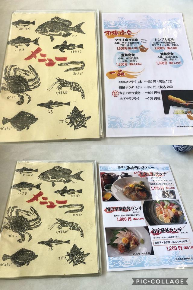 画像1: お昼は【まるは食堂本館】へ