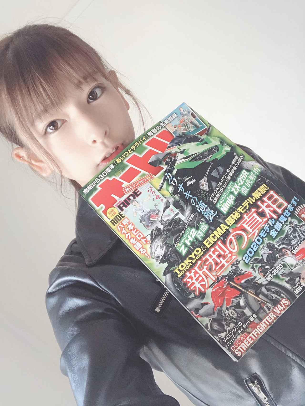 画像: 葉月 美優 ・*:.。❁(@miumiu0055)さん   Twitter