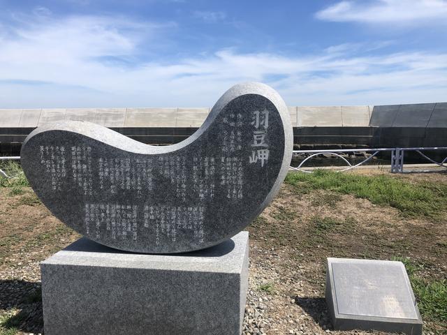 画像: 歌詞が書いてある 碑石もありました。