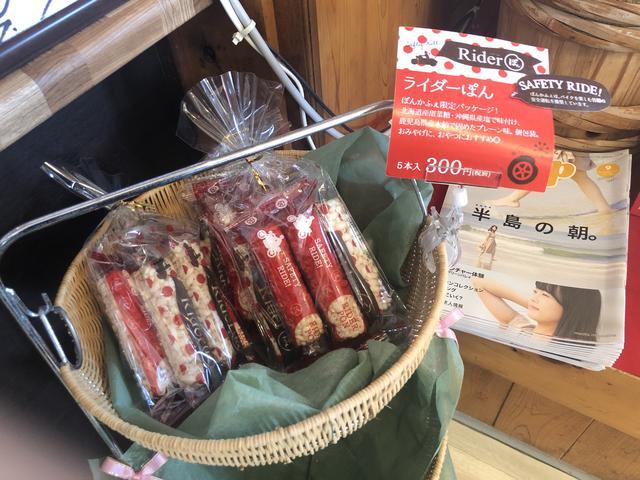 画像3: 【ぽん菓子専門店 ぽんかふぇ】