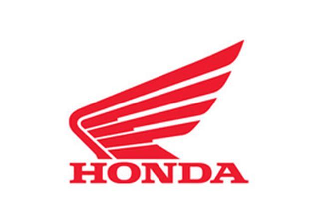画像: Overview – CBR1000RR-R Fireblade SP – Super Sport – Range – Motorcycles – Honda