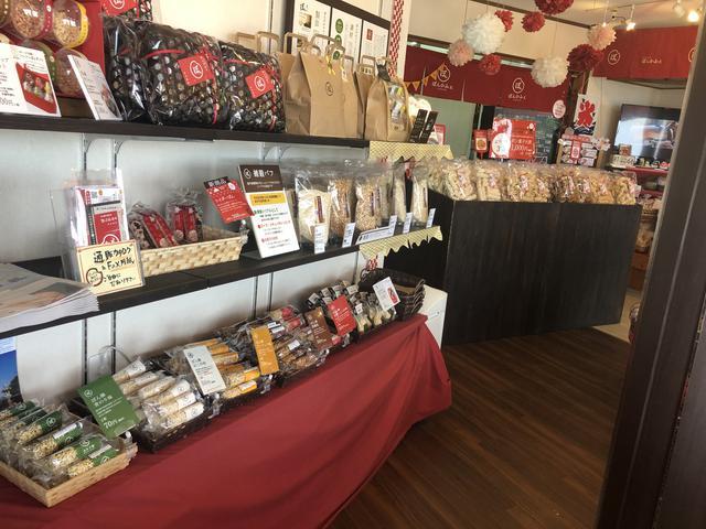画像4: 【ぽん菓子専門店 ぽんかふぇ】