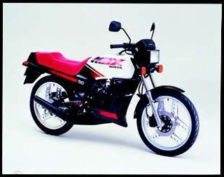ホンダ MBX50 1984 年 4月