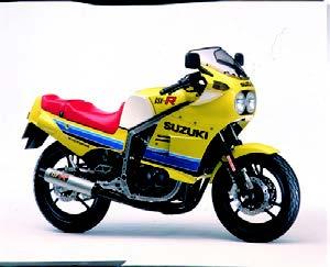 Images : スズキ GSX-R 1984 年 6月