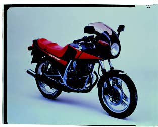 Images : ホンダ CBX125F 1984 年 4月